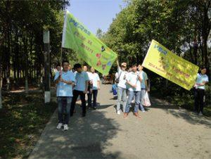 Активности во Парк Гукун, есен 2014