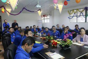 Alibaba обука и споделување за ГМ, 2015