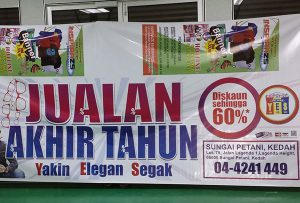 Банерот беше отпечатен од WER-ES2502 Од Малезија