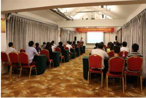Состанок на групата во Wanxuan Garden Hotel, 2015